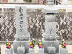 boseki_jisseki02