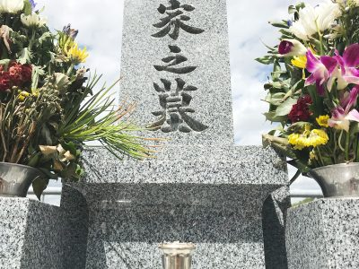 boseki_seisaku2